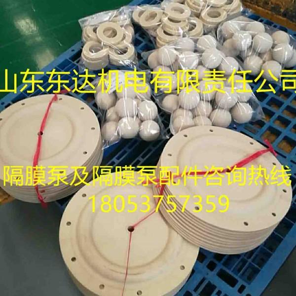 94615-A三道橡胶隔膜1.5寸气动隔膜泵隔膜配件