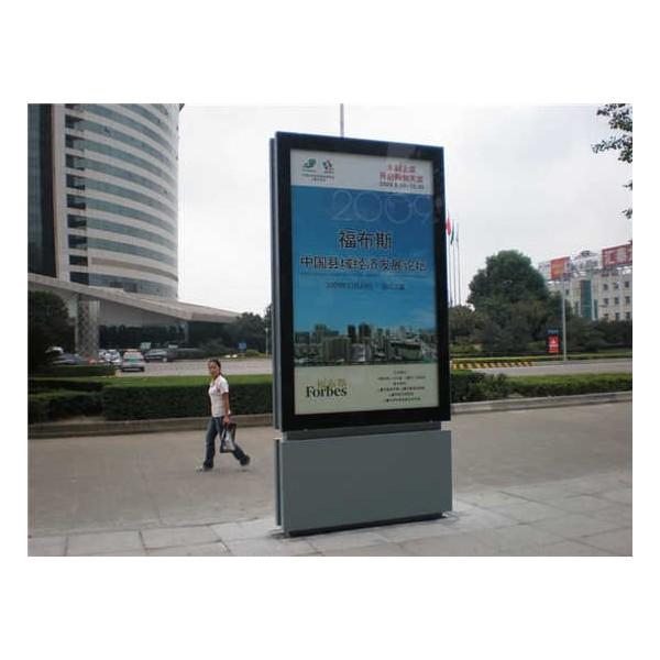 低价供应户外灯箱广告牌 定制款广告牌  路牌广告等欢迎选购