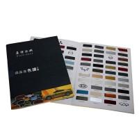 清远汽车漆珍珠漆批发价格 清远汽车漆珍珠漆生产厂家
