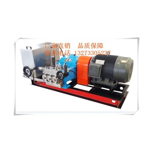 河北饒陽試壓泵廠生產銷售3D-SY系列大流量試壓泵