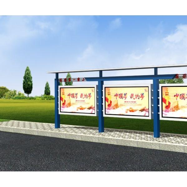 石家庄厂家直销不锈钢宣传栏 教育宣传栏 部队宣传栏