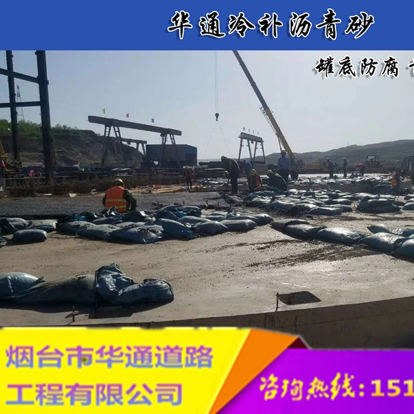 河南新鄉冷瀝青砂材料罐基礎施工去繁就簡強度高