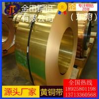 長春h75黃銅帶,h59耐沖壓黃銅帶*h65抗氧化黃銅帶