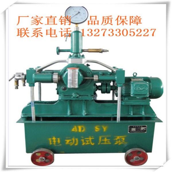 電動試壓泵主要優點主要體現在哪