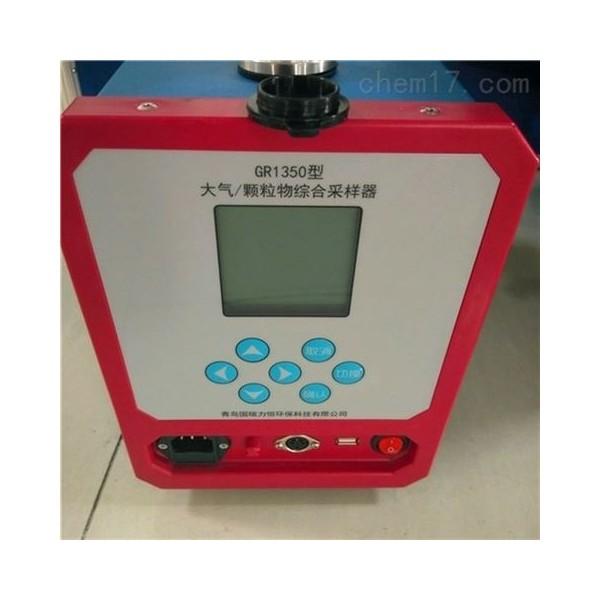 环境空气大气颗粒物采样器 双路大气一路TSP