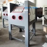 广州喷砂机-消防器材表面处理手动喷砂机