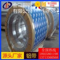 高精度5052铝带,1050耐腐蚀铝带/6061电缆铝带