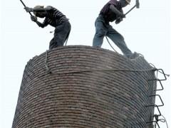 江苏水泥烟囱拆除工程队 江苏水泥烟囱拆除施工公司