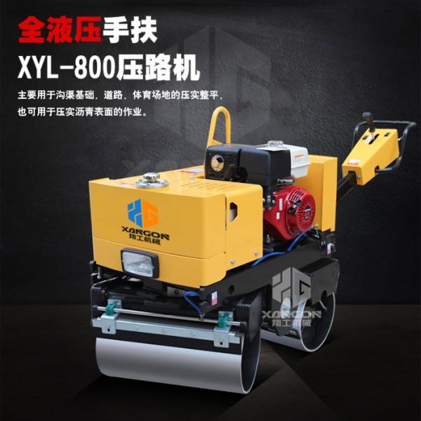 柴油双轮压路机主要用于沟渠基础,道路,体育场地的压实整平