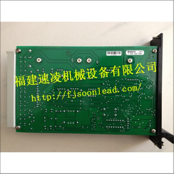 放大板\VT-VRRA1-527-20 V0 2STV