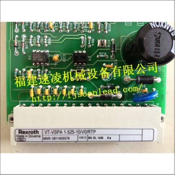 放大板\VT-VSPA1-525-10 VO RTP