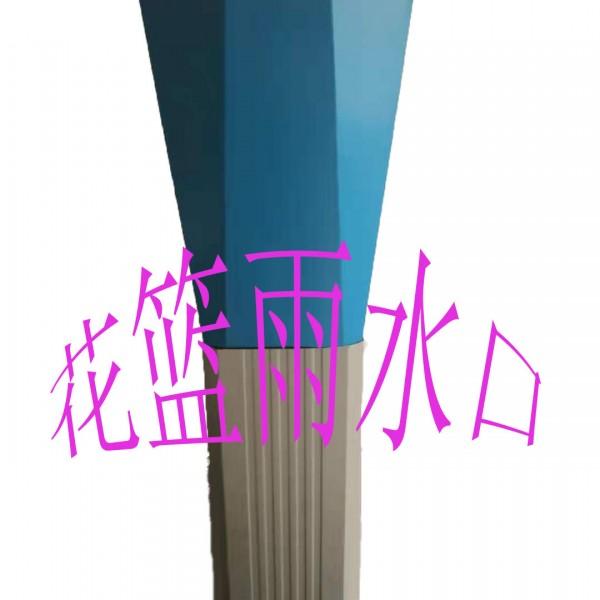 天津杜经理报价直供滨海新区颜色任选彩钢雨水管