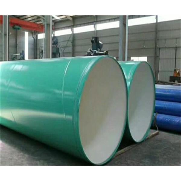 浏阳水利工程永用内外涂塑钢管
