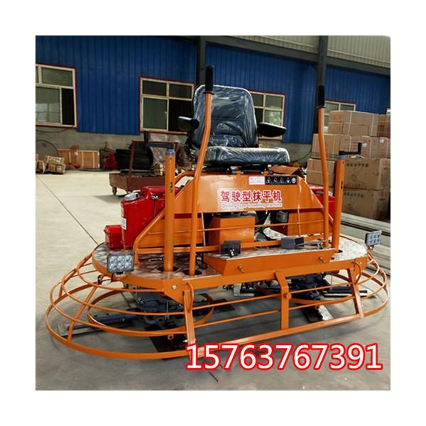 让您省心安心的座驾式混凝土抹光机 双缸乘坐式抹面机驾驶清光机