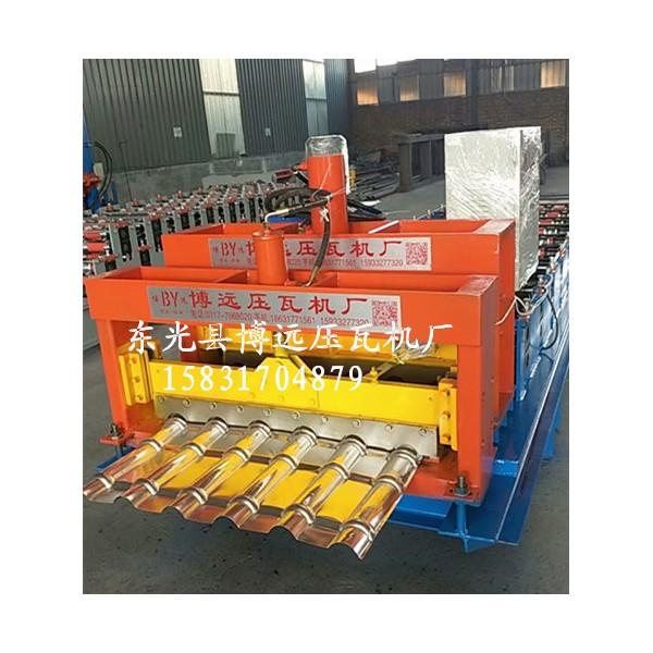 树脂瓦压型机@福州树脂瓦压型机@树脂瓦压型机厂