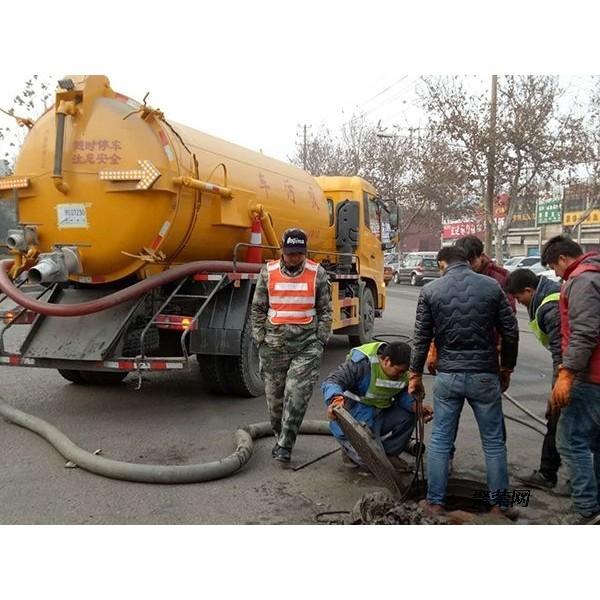 前海抽污水泥浆 抽化粪池隔油池  高压疏通市政管道