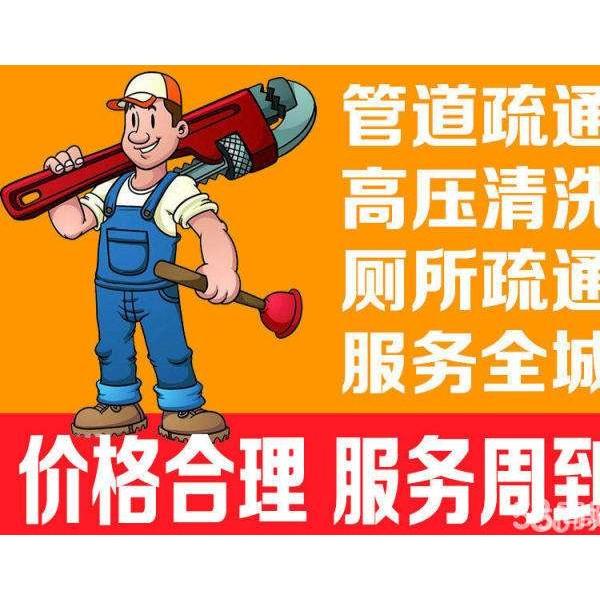 石龙仔下水管道疏通及维修 疏通马桶地漏洗菜盆 更换水龙头