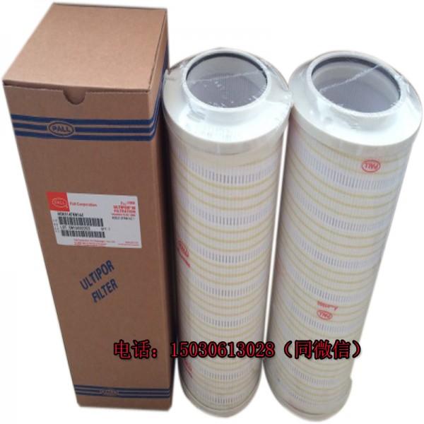 颇尔滤芯HC8314FDN39Z  三包品质
