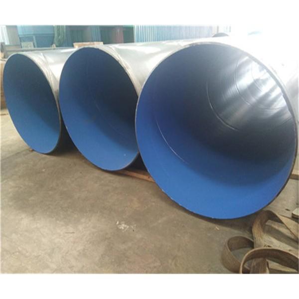 沅江环氧粉末涂塑钢管