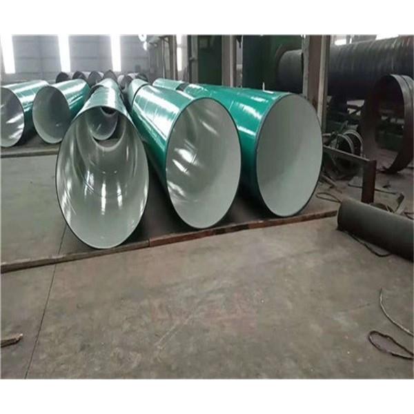 新田排水用内外涂塑钢管
