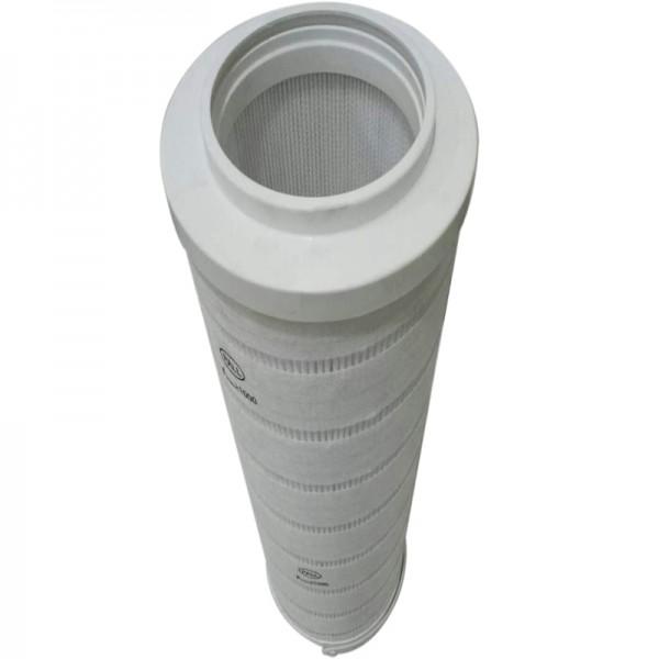 颇尔滤芯HC4704FKS8H 使用进口滤材