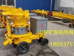 PZ-5转子式混凝土喷浆机干式喷浆机、湿式喷浆机