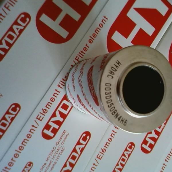 红达-除油滤芯-贺德克滤芯-hydac滤芯