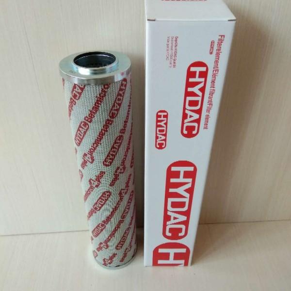 红达-HYDAC贺德克滤芯价格-钢厂滤芯