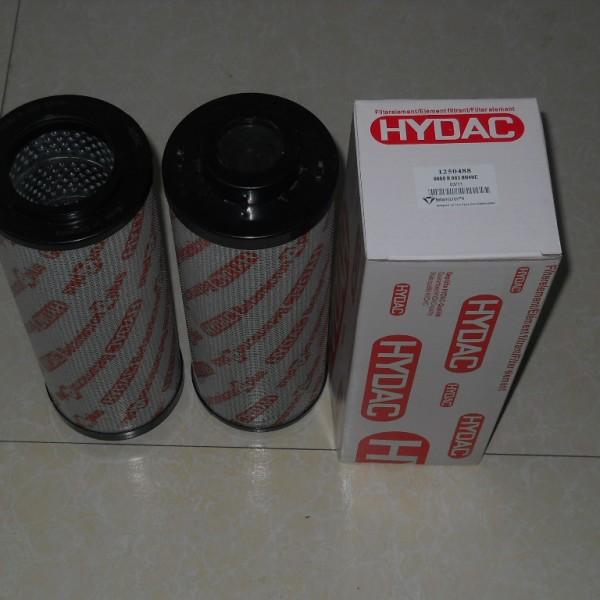 现货供应 液压传输系统贺德克滤芯 滤芯厂家 红达 hydac