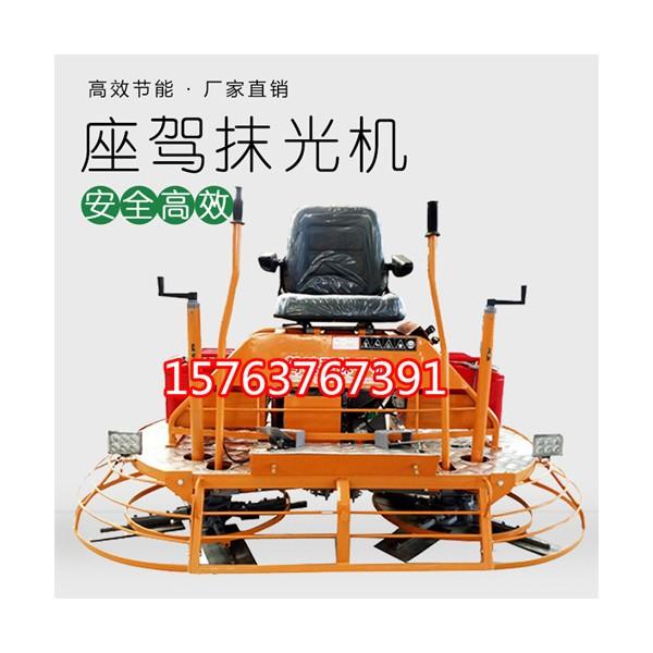 GX690可乘式地面磨邊機 座駕式混凝土清光機用起來省心放心