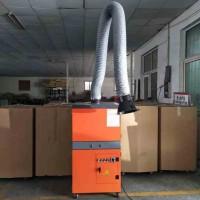 车间烟尘净化器专业的生产企业环保认可达标