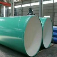 雷州排水用内外涂塑复合钢管