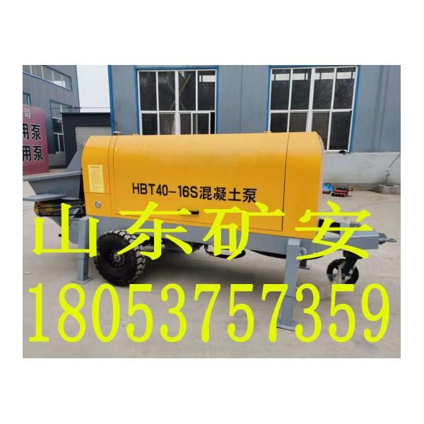 HBT40-12S 混凝土输送泵输送距离远