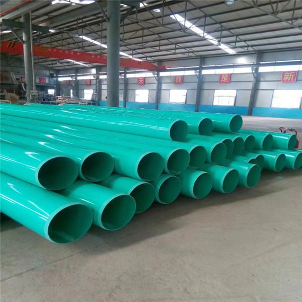 pvc-uh排水管材