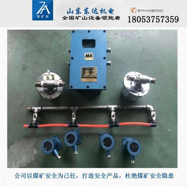QNPW-12气控式风水联动喷雾降尘装置