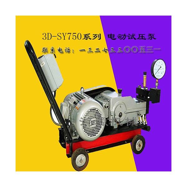试压泵厂家的服务和主要结构及工作