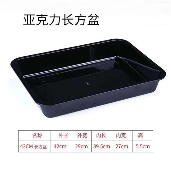广东塑料方盘供应价格 广东塑料方盘生产厂家
