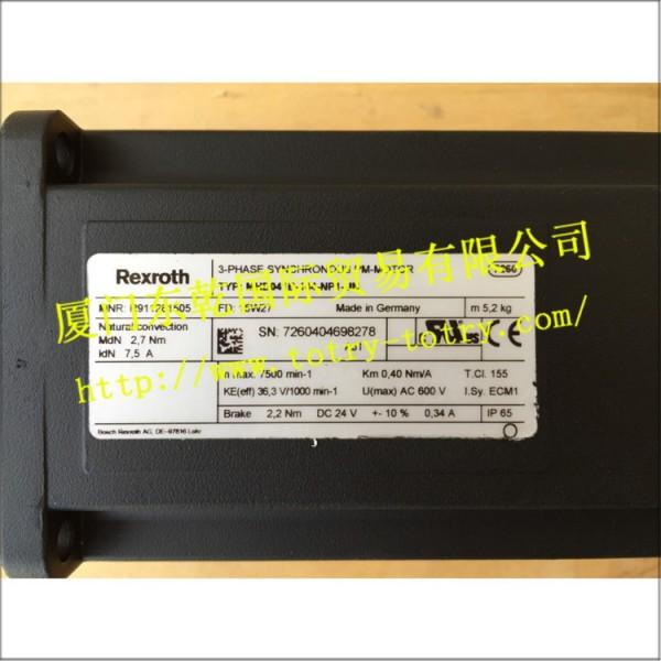 模块-电机\mhd041b-144-np1-un