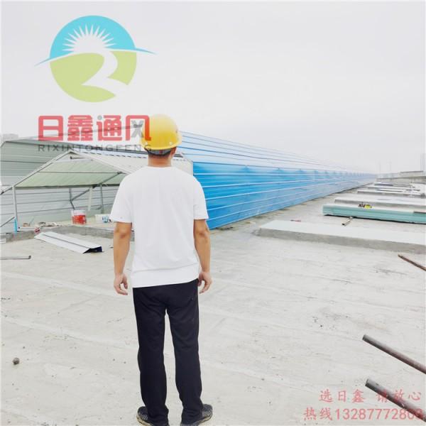 济南经销通风气楼,TMA-150型无动力通风帽,薄型通风天窗