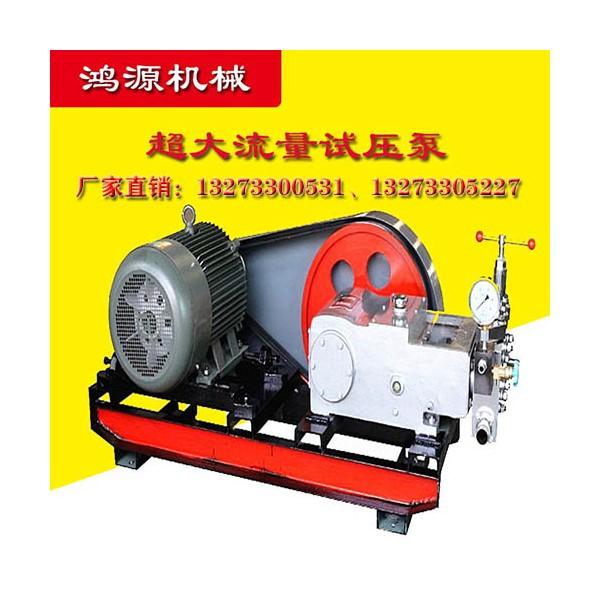 电动管道试压泵的操作和使用