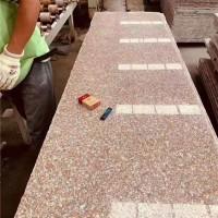 五莲红光板路牙石异型加工 五莲红光板路牙石供应商