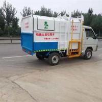 电动挂桶垃圾车