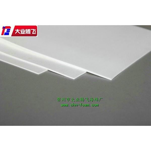 大業騰飛海綿江蘇橡塑防水耐水海綿