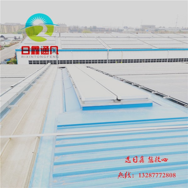 輕質新型鋼天窗,RTC鋁制屋頂風機,電動排煙采光天窗 廠家