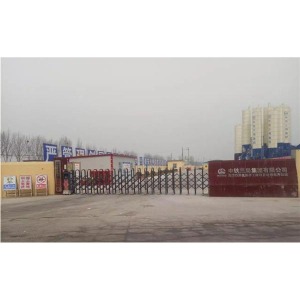 河南郑州中铁三局双重预防体系建设   河南郑州消防验收