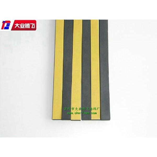 耐油条形EVA泡棉