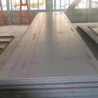 15NiCuMoNb5-6-4欧洲压力容器用钢板执行标准