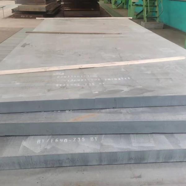 20Cr成分性能20Cr舞钢可切割20Cr合金结构板20Cr