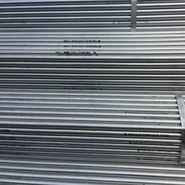 高碑店天津大棚骨架厂家包塑镀锌管
