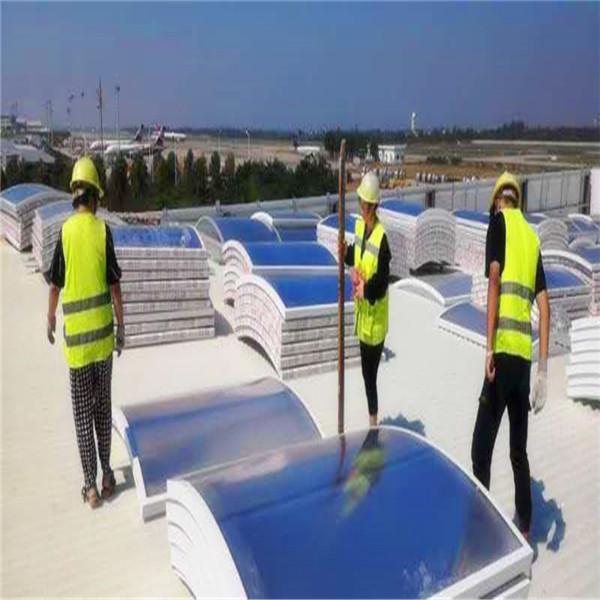 屋顶采光通风系统